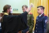 Представитель Синодального комитета по взаимодействию с казачеством принял участие в церемонии посвящения студентов-казаков