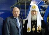 Поздравление Святейшего Патриарха Кирилла президенту компании «Норильский никель» В.О. Потанину с 60-летием со дня рождения