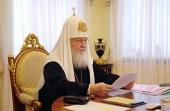 Доклад Святейшего Патриарха Кирилла на Епархиальном собрании г. Москвы (24 декабря 2020 года)