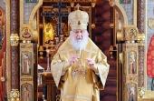 Патриаршая проповедь в Неделю 29-ю по Пятидесятнице
