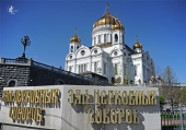 Bishops' Council of the Russian Orthodox Church to take place in November 2021