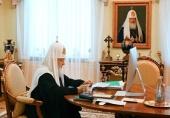 Решением Священного Синода образована Общецерковная дисциплинарная комиссия