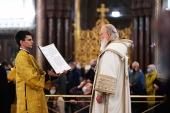 Святейший Патриарх Кирилл совершил молебное пение на новолетие в Храме Христа Спасителя в Москве