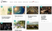 Синодальный отдел по делам молодежи запустил православный просветительский интернет-ресурс «Церковь — подросткам»