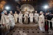 Блаженнейший митрополит Онуфрий в праздник Рождества Христова возглавил богослужение в Киево-Печерской лавре
