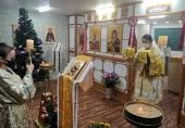 В праздник Рождества Христова архиепископ Корейский Феофан совершил Литургию на приходе Московского Патриархата в Пусане