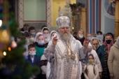 Патриаршее поздравление митрополиту Ханты-Мансийскому Павлу с 65-летием со дня рождения