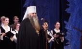 XXVIII фестиваль искусств «Рождественские дни православной культуры» открылся в Нижнем Новгороде