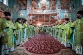Предстоятель Украинской Православной Церкви возглавил Литургию в киевском Пантелеимоновом монастыре в Феофании
