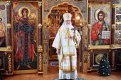 Патриаршая проповедь в Неделю 31-ю по Пятидесятнице, по Рождестве Христовом