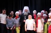В рождественские дни митрополит Хабаровский Артемий посетил театр для особых детей