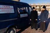 В Магнитогорске начал работать Автобус милосердия