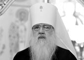 Патриаршее соболезнование в связи с кончиной почетного Патриаршего экзарха всея Беларуси митрополита Филарета (Вахромеева)