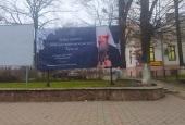 В Черновцах вандалы облили краской билборды с поздравлениями Предстоятеля Украинской Православной Церкви