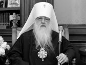 Condoleanțele Întâistătătorilor Bisericilor Ortodoxe Locale în legătură cu decesul exarhului Patriarhal onorific al întregii Belarus mitropolitul Filaret