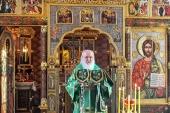 Патриаршая проповедь в день памяти преподобного Серафима Саровского