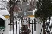 В Ярославской епархии почтили память митрополита Иоанна (Вендланда)