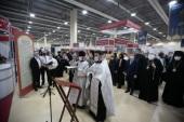 В конгрессно-выставочном центре «ДонЭкспоцентр» состоялось открытие выставки-ярмарки «Дон православный»
