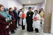 Митрополит Астанайский и Казахстанский Александр освятил детскую глазную клинику «Lucy»