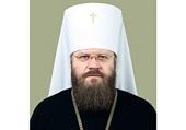 Патриаршее поздравление митрополиту Тамбовскому Феодосию с 60-летием со дня рождения