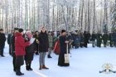 На месте сожженной в годы Великой Отечественной войны полесской деревни Ола совершена заупокойная лития по невинно убиенным жителям