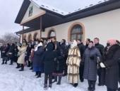На Буковине освящено помещение для богослужений гонимого прихода, в Ровно заложен храм, строительство которого пикетировали националисты