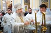В праздник Крещения Господня глава Казахстанского митрополичьего округа совершил Литургию и великое освящение воды в Вознесенском соборе Алма-Аты