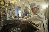 В праздник Крещения Господня Патриарший наместник Московской епархии совершил Литургию в Новодевичьем монастыре г. Москвы