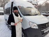Прихожане Спасского собора Вятской епархии запустили новый проект «Автобус милосердия»