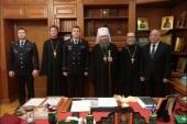Подписано соглашение о сотрудничестве между Екатеринбургской епархией и Уральским юридическим институтом МВД России