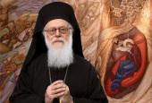 Поздравление Святейшего Патриарха Кирилла Предстоятелю Албанской Православной Церкви по случаю дня тезоименитства