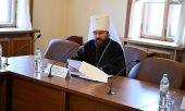 Address by Metropolitan Hilarion of Volokolamsk at a session of the Interreligious Council of Russia attended by Mr. Miguel Moratinos, High-Representative for the United Nations Alliance of Civilizations