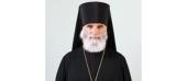 Патриаршее поздравление епископу Ржевскому Адриану с 70-летием со дня рождения