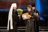 Митрополит Минский Вениамин возглавил Рождественский вечер международного Христианского образовательного центра