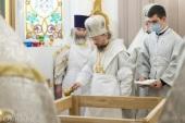 Патриарший экзарх всея Беларуси освятил храм в «Доме духовного просвещения» при Марии-Магдалининском приходе Минска