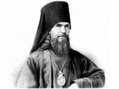 В Издательском Совете прошла научно-практическая конференция по исследованию наследия святителя Феофана Затворника