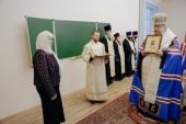 Глава Архангельской митрополии освятил Северный государственный медицинский университет