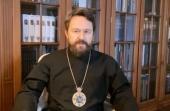 Митрополит Волоколамский Иларион: Правила политкорректности не должны позволять вторгаться в то, что является священным для миллионов людей