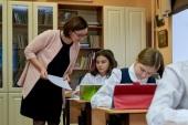 Стартовал XVI Всероссийский конкурс в области педагогики, воспитания и работы с детьми и молодежью до 20 лет «За нравственный подвиг учителя»