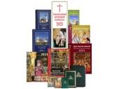 Издательство Московской Патриархии опубликовало общедоступную версию календаря постов и трапез на 2022 год