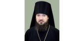 Патриаршее поздравление епископу Краснослободскому Клименту с 50-летием со дня рождения