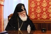 Поздравление Святейшего Патриарха Кирилла Предстоятелю Грузинской Православной Церкви с днем памяти равноапостольной Нины