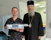 Запорожская епархия передала детской больнице медицинское оборудование