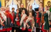 Блаженнейший митрополит Киевский Онуфрий встретился сестрами и воспитанниками одесского отделения Марфо-Мариинской обители милосердия