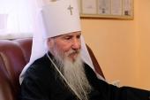 Патриаршее поздравление митрополиту Берлинскому Марку с 80-летием со дня рождения