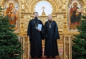 Состоялся первый выпуск курсов повышения квалификации священнослужителей при Перервинской духовной семинарии
