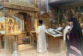 В Радосте-Скорбященском кафедральном соборе в Сан-Франциско совершен благодарственный молебен по случаю 70-летия прибытия в США русских беженцев с острова Тубабао и из Китая