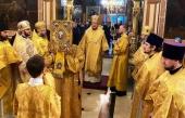 На подворье Сербской Православной Церкви в Москве отпраздновали день памяти святителя Сербского Саввы