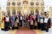 «Патриарший знак материнства» впервые вручен жительницам Ульяновской области