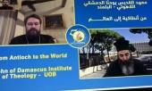 Митрополит Волоколамский Иларион прочитал онлайн-лекцию для Богословского института святого Иоанна Дамаскина Баламандского университета